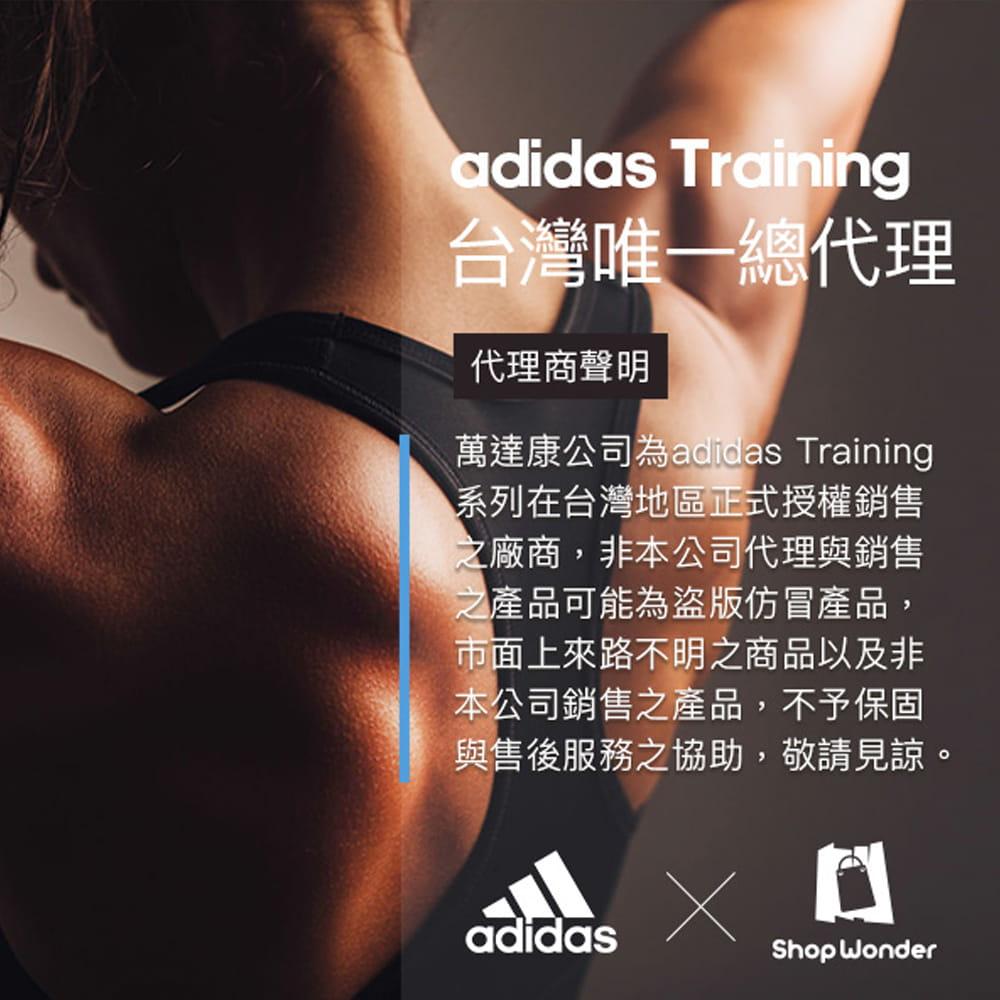 【adidas】輕量波紋瑜珈墊-8mm(共二色) 8