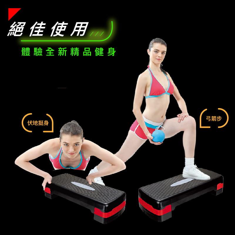 【台灣橋堡】【階梯踏板】防疫大作戰 台灣製造 二階段 高強度 有氧 運動階梯 韻律踏板 好收納 拉筋 4