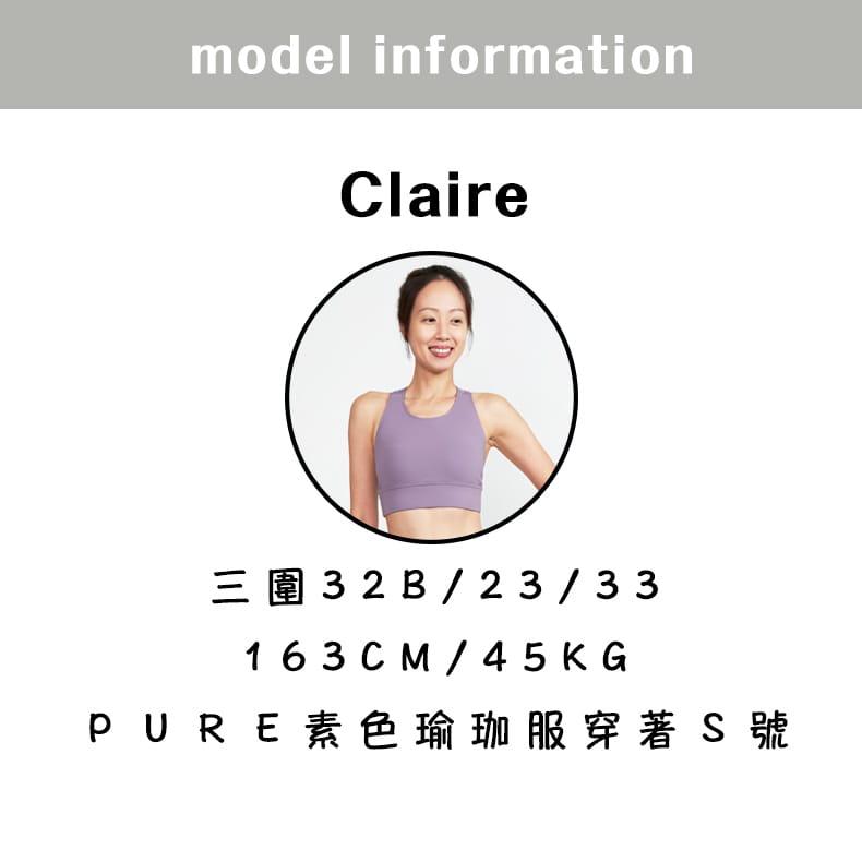 【ELASTI】PURE素色瑜珈褲 8