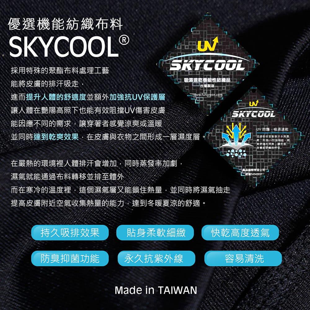 【GIAT】台灣製UV排汗機能壓力褲(芭蕾女伶款) 4
