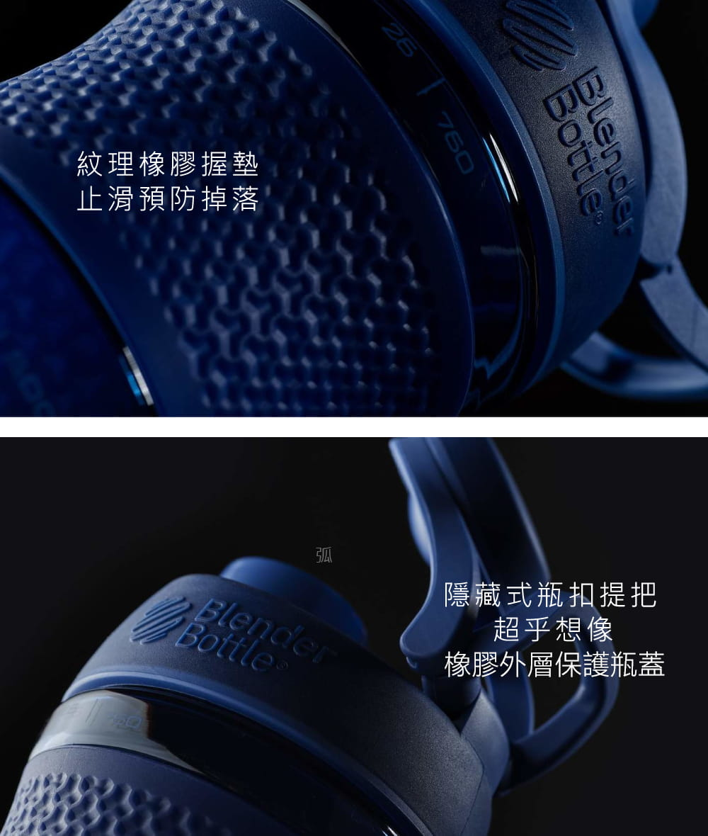 【Blender Bottle】SportMixer系列|新款曲線透亮搖搖杯|28oz|5色 3