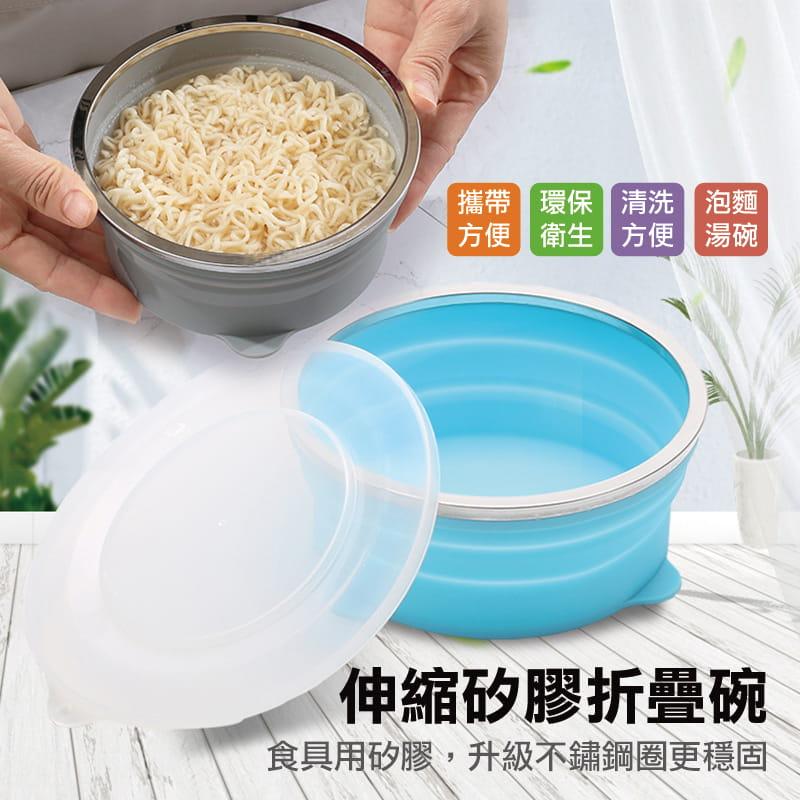 鉑金級環保矽膠摺疊碗 (800ml)  便當盒 保鮮盒