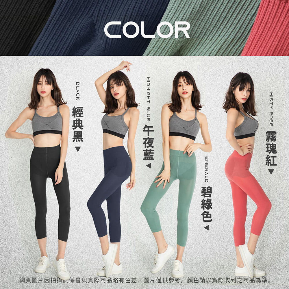 【GIAT】台灣製視覺-3KG微整機能塑型褲 10