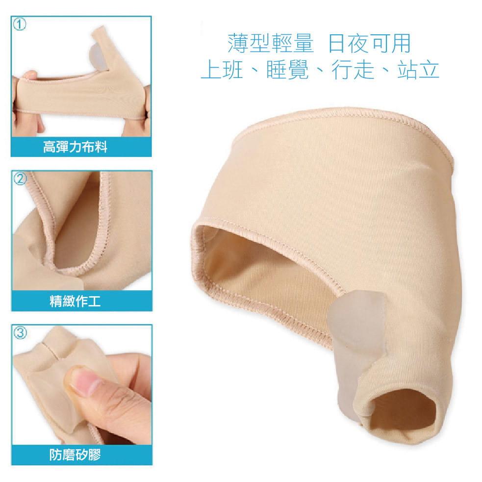 拇指外翻分隔墊萊卡矽膠襪套 (雙) 2
