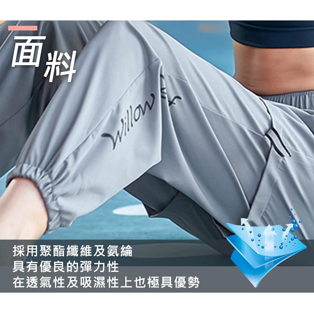 【NEW FORCE】簡約時尚彈力女運動束口長褲-多款多色可選 4