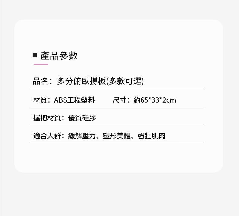 【台灣現貨】俯臥撐支架輔助器男士多功能練腹肌訓練板(22種功能) 12