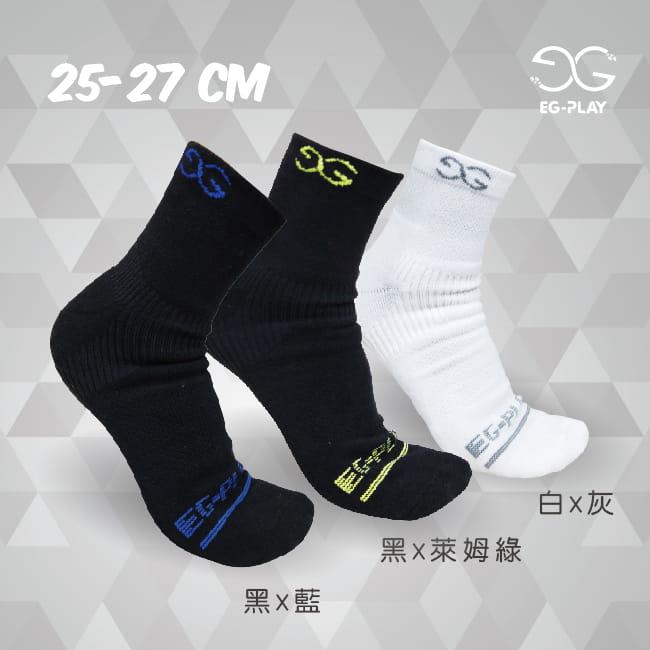 【EG-PLAY】SPORTS SOCKS 足踝支撐機能襪 2