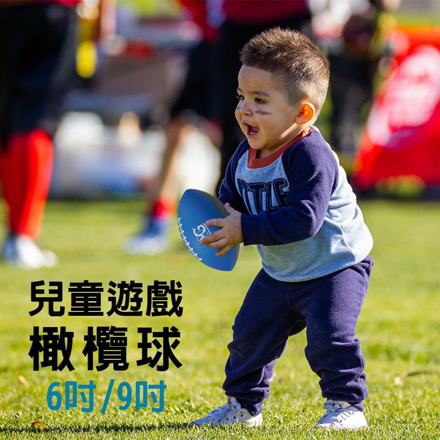 【MACRO GIANT】MIT兒童遊戲橄欖球 0