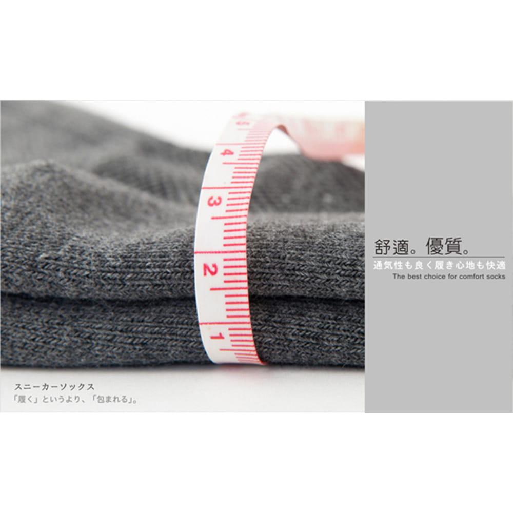 【老船長】(B3-144)三橫線毛巾氣墊加大運動襪 12