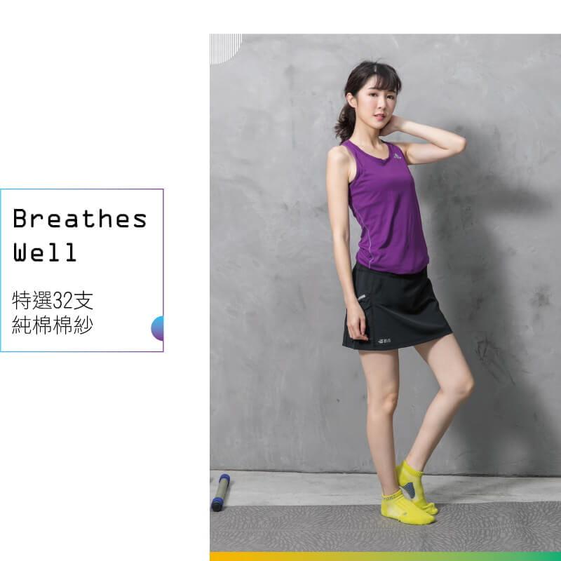【Peilou】足弓加壓護足氣墊船襪(男/女可選) 15