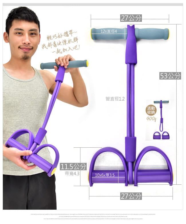 台灣製造!!腳踏拉繩拉力器   拉力繩拉力帶彈力繩彈力帶 12