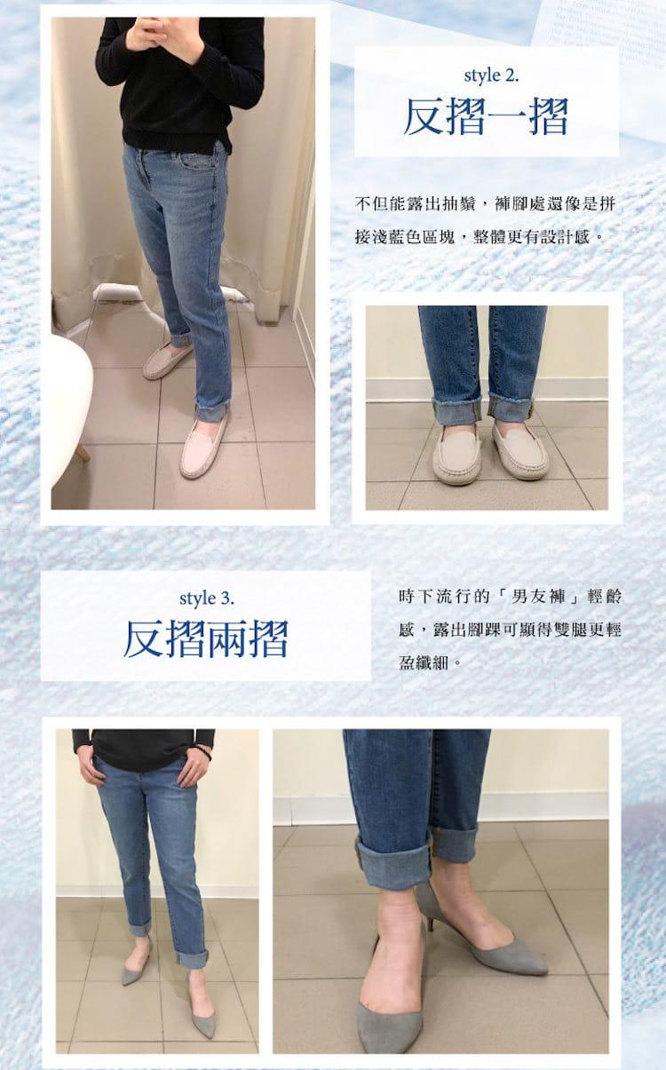【iFit】【磁気專科】磁石牛仔褲-直筒抽鬚款 9