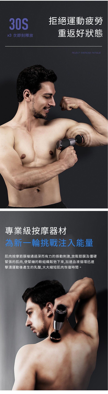 液晶版 20段速 USB電動按摩槍多功能健身肌肉按摩槍mini口袋筋膜槍 10
