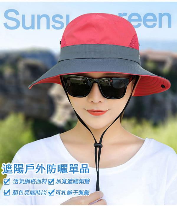 超透氣網狀防曬遮陽帽(男女適穿) 3