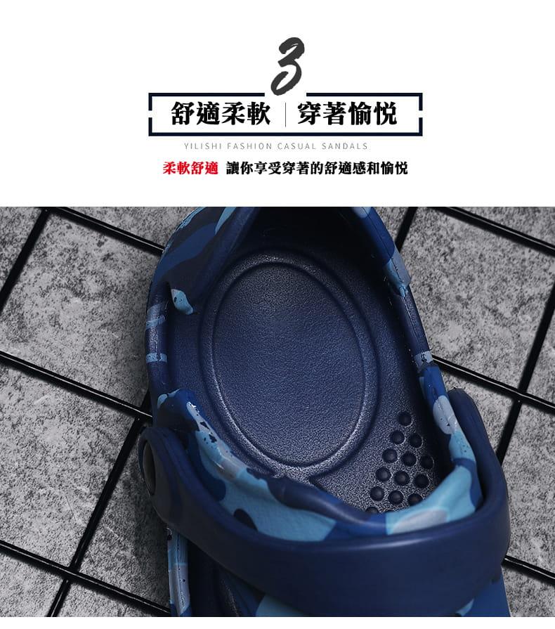 【JAR嚴選】透氣迷彩運動涼拖鞋 (水路二用.輕便.防滑) 2