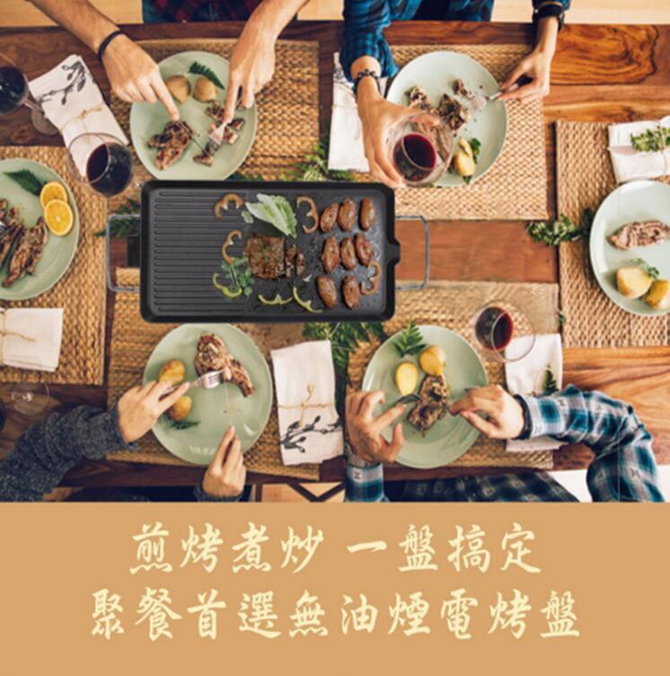 菲仕德原廠無煙電烤盤不黏鍋電烤爐贈烤盤4件組 大號烤盤(BSMI認證保固一年) 4