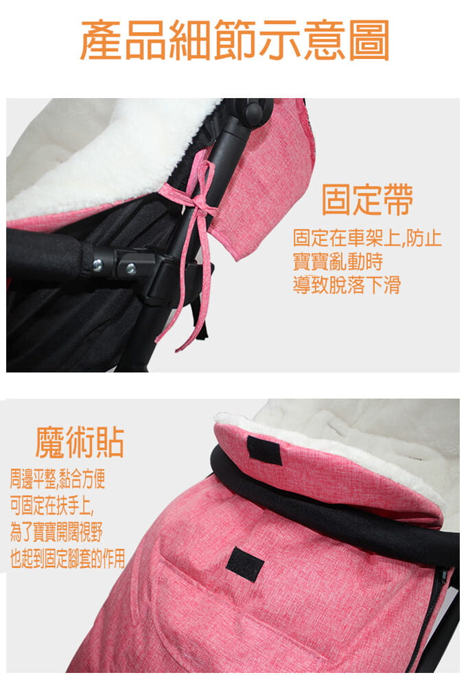 【JAR嚴選】多功能嬰兒推車睡袋 ( 德國 推車睡袋) 9