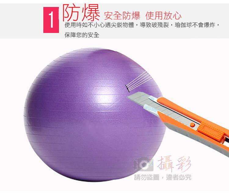 瑜珈球 直徑75cm 4