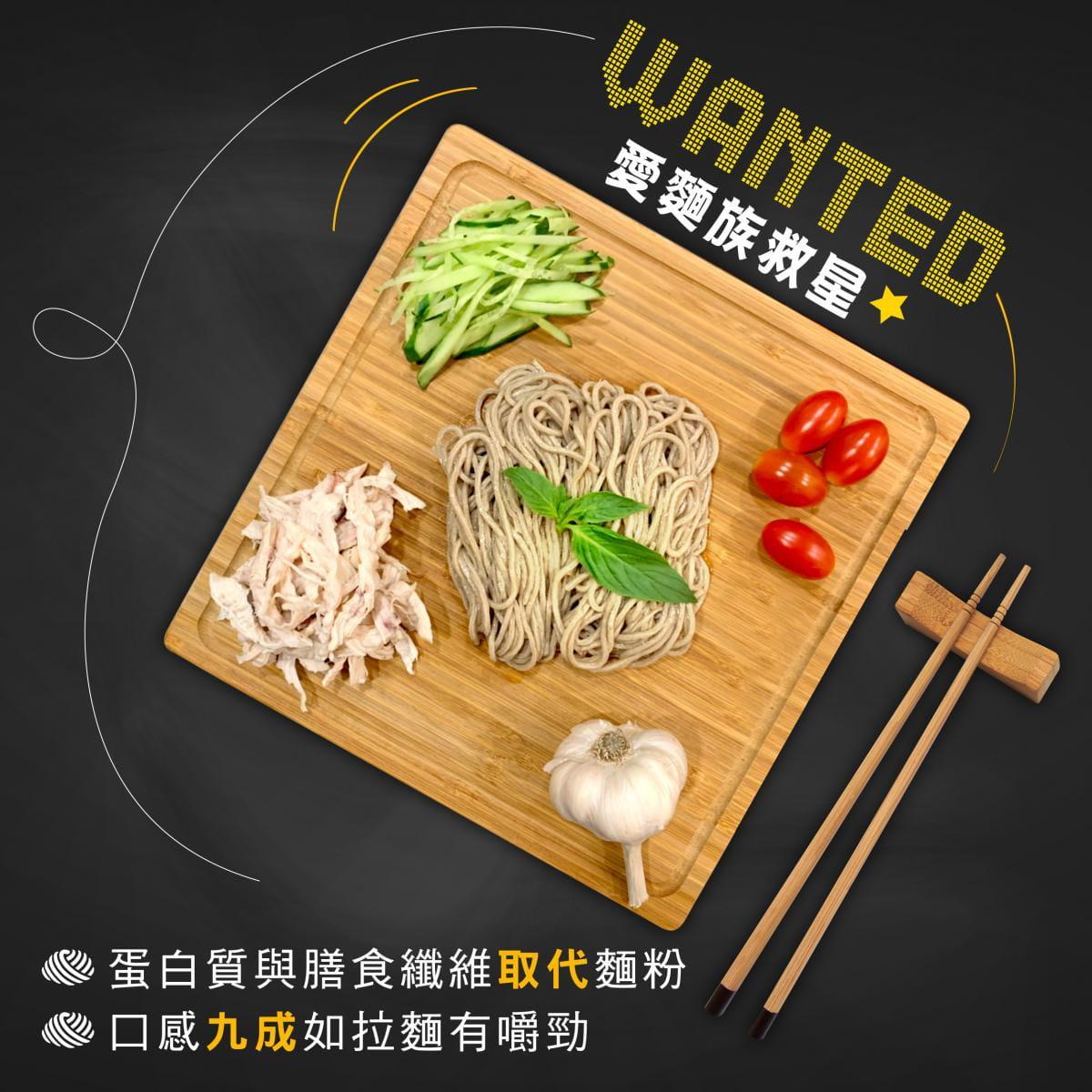 【Bango】醣質1克拉麵+手作麵包組 8