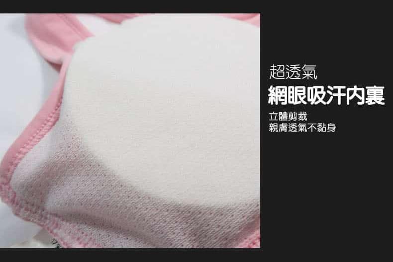【ELASTI】甜心有氧運動小背心 9