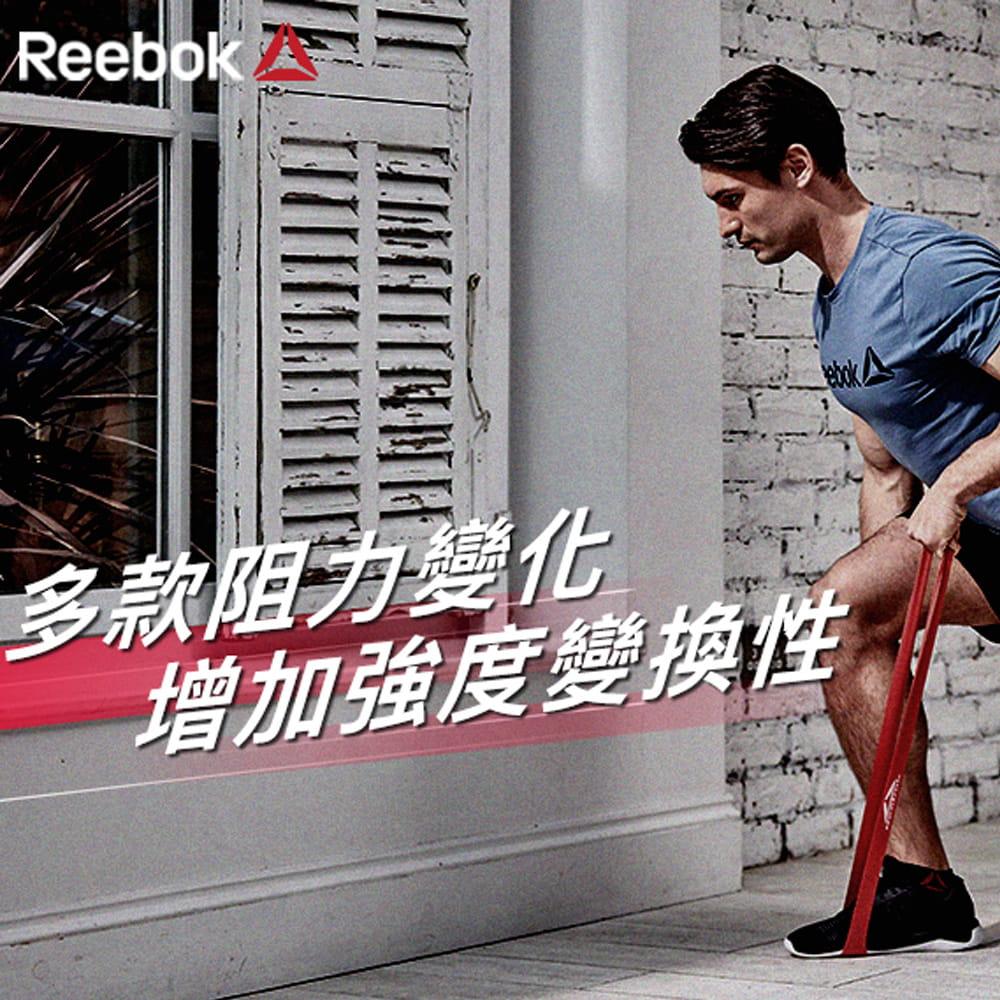 【Reebok】專業訓練環狀彈力帶(5入) 1