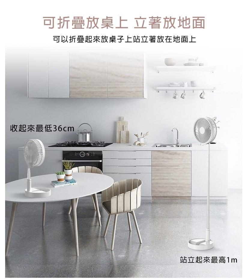 Lileng P9 免插電USB風扇//落地風扇/超靜音/自然風/辨公室/居家兩用 6