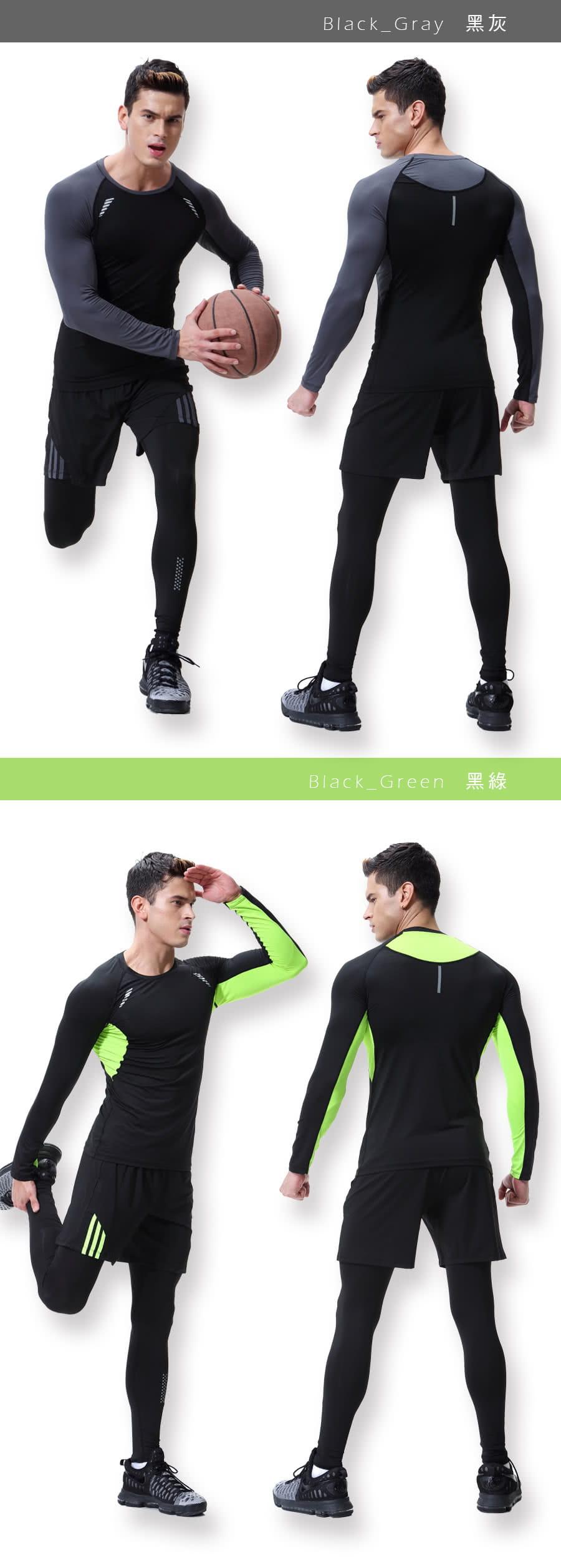 【Un-Sport高機能】型男專業吸排速乾三件式運動套組(長袖+短褲+緊身長褲) 8