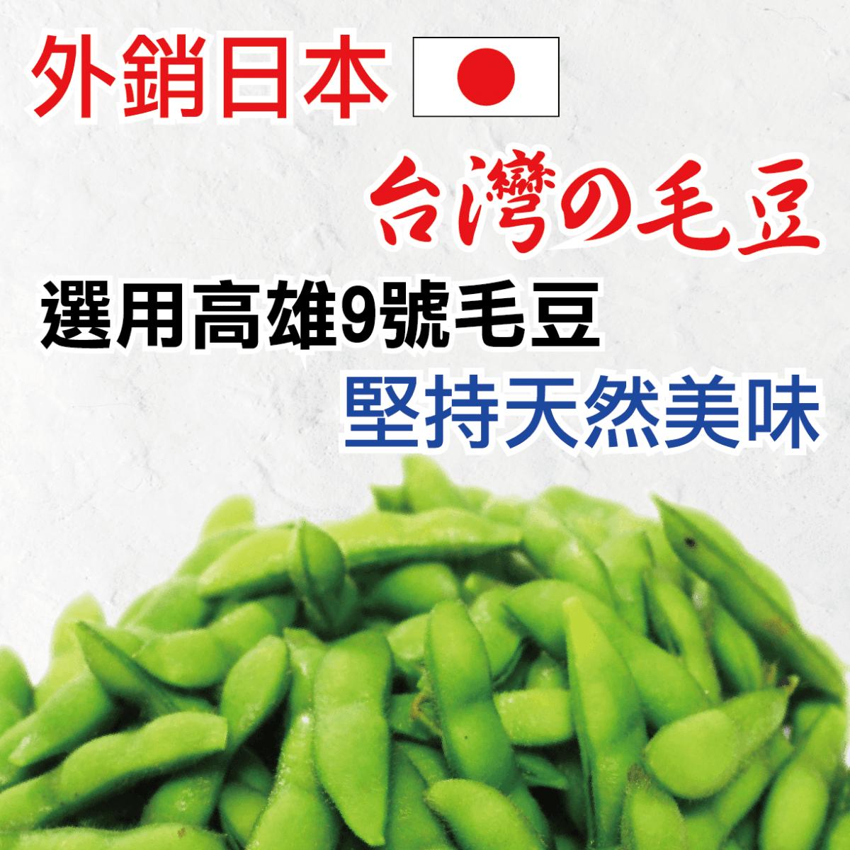 【田食原】新鮮冷凍毛豆仁 300g 養生即食 健康減醣 低碳飲食 健身餐  卵磷脂  冷凍蔬菜 2