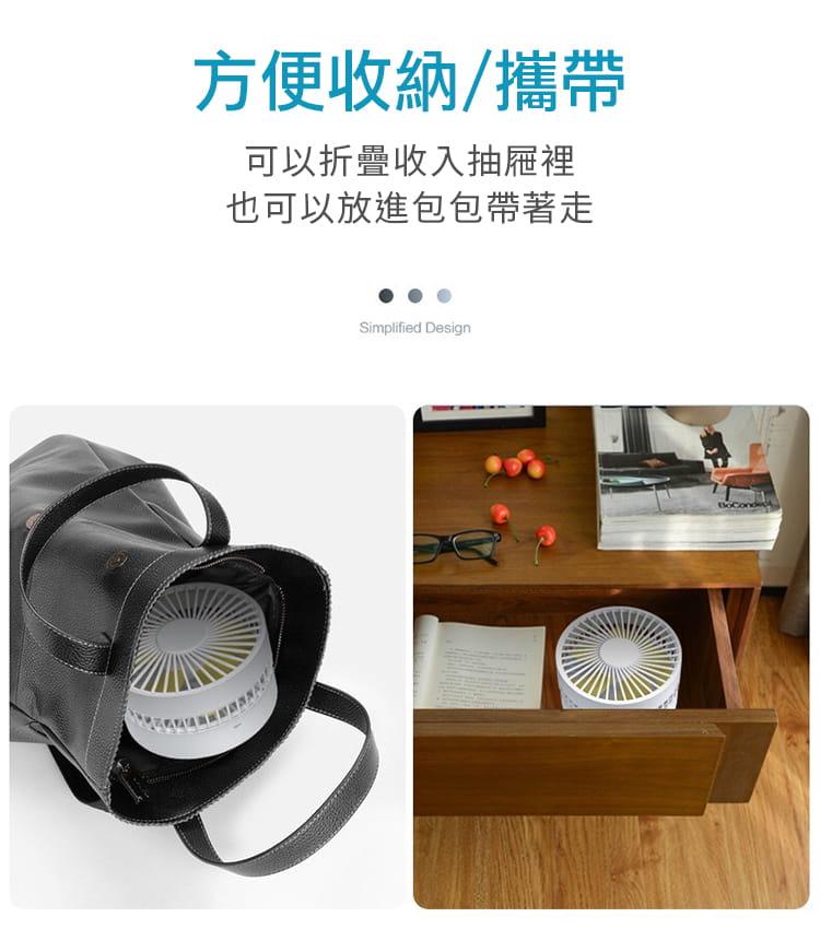 【DaoDi】USB迷你摺疊風扇 (伸縮摺疊桌上型風扇) 4