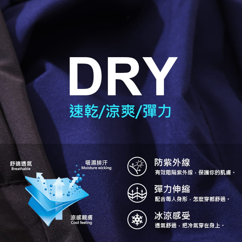 【JU休閒】機能涼爽 透氣速乾 吸溼排汗束口運動褲 速乾褲(多款任選) 4