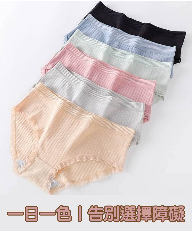 優質呵護螺紋透氣內褲(共6色) 8
