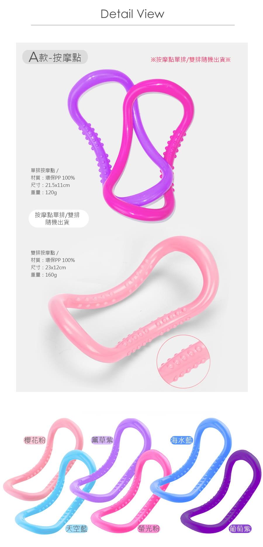 【Un-Sport高機能】Fitness Kit女力健身超值套組(8字拉力帶+瑜珈環) 14