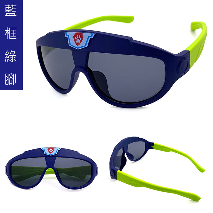 【suns】兒童偏光墨鏡 卡通旺旺隊 抗UV (可扭鏡腳 鑑驗合格) 8