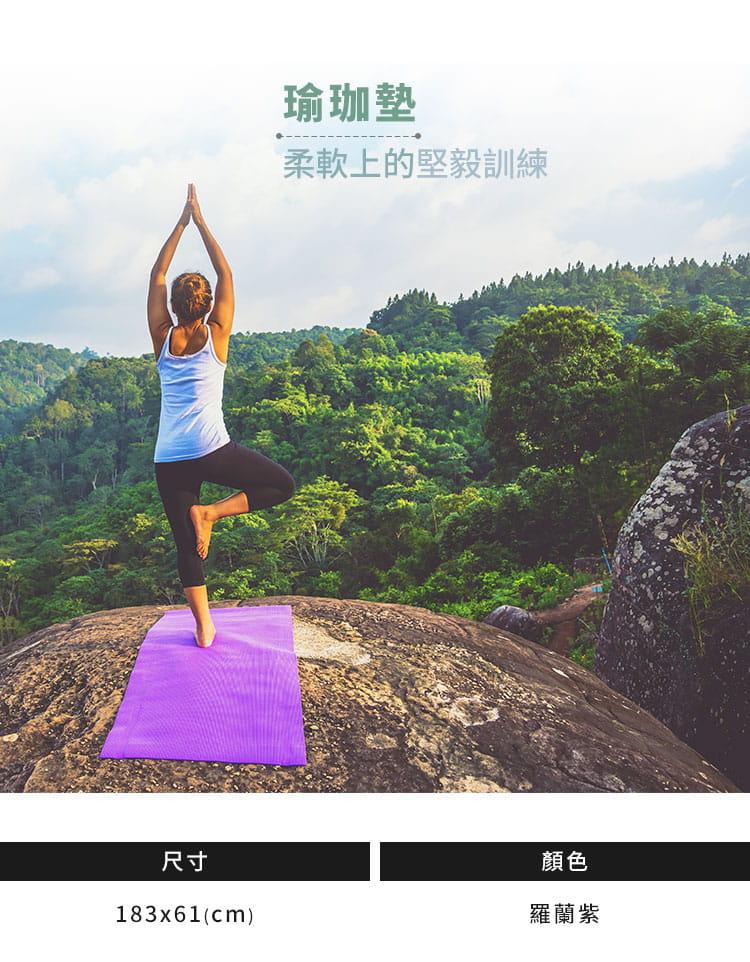 【Outrange】健身瑜珈組(瑜珈墊5mm+瑜珈防滑鋪巾) 7