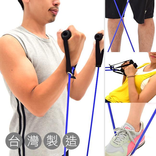 台灣製造!!單管拉力繩(單入)   彈力繩拉力器