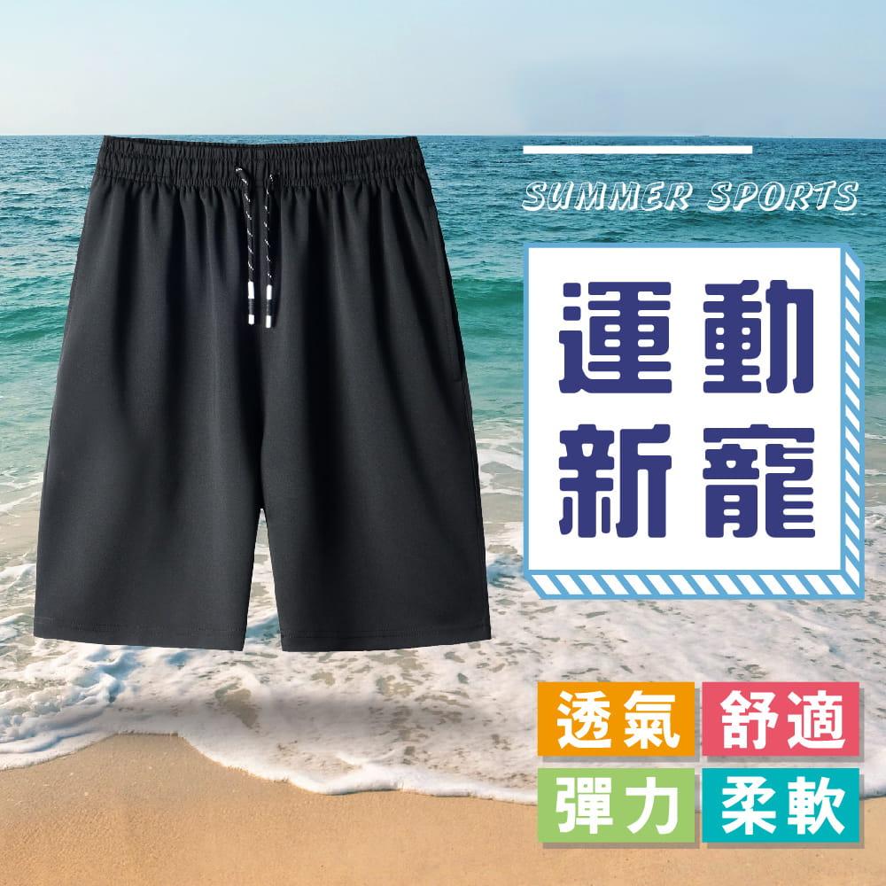 【NEW FORCE】高機能彈力抽繩運動男短褲-2色可選 1