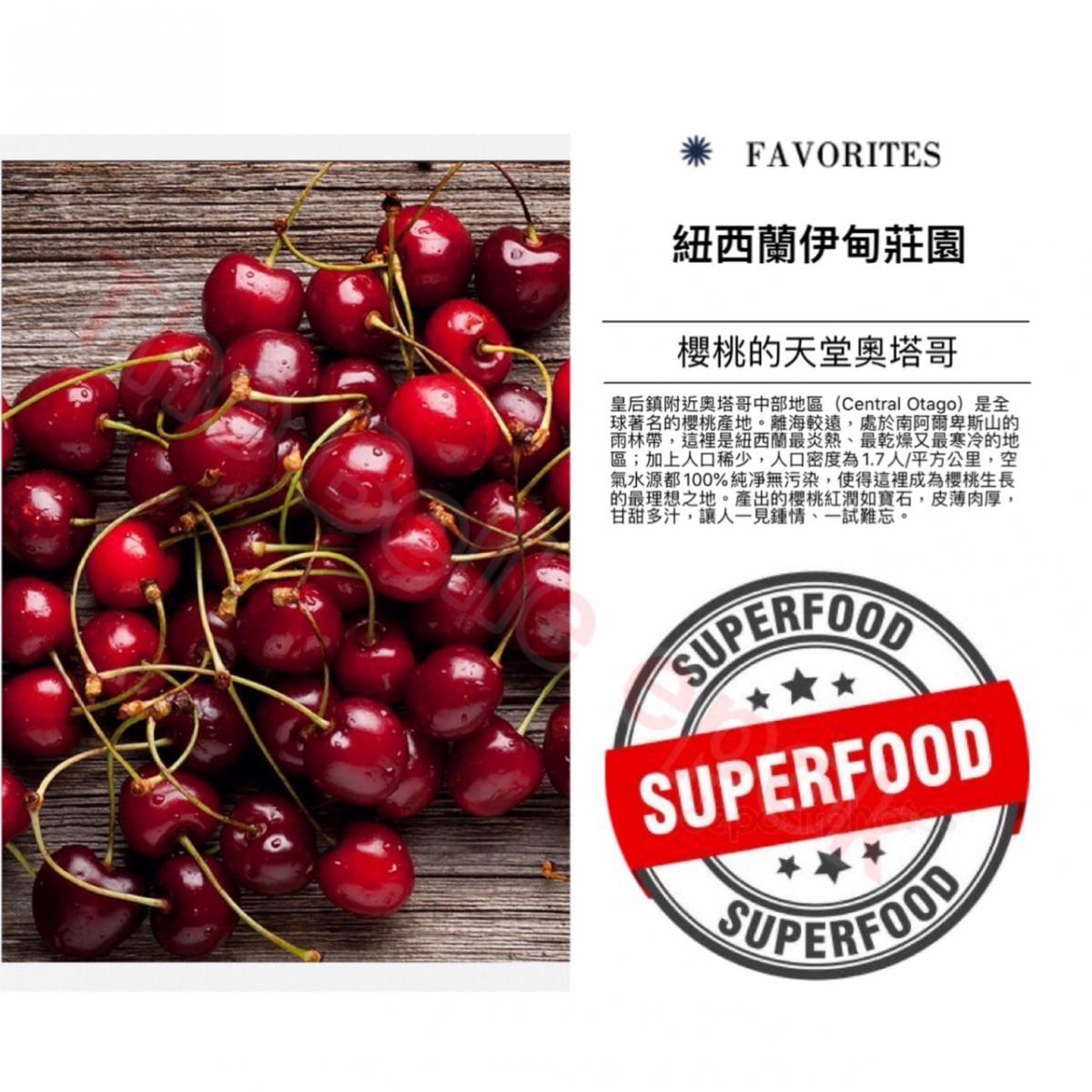 紐西蘭進口-伊甸莊園100%櫻桃汁,100%藍莓汁,綜合果汁 果汁飲料運動補給 夏天 養顏美容 1