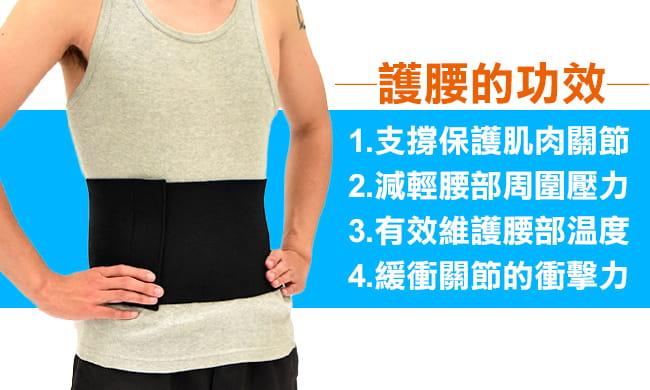 高彈SBR透氣束腰帶    束帶束腹帶護腰帶 5