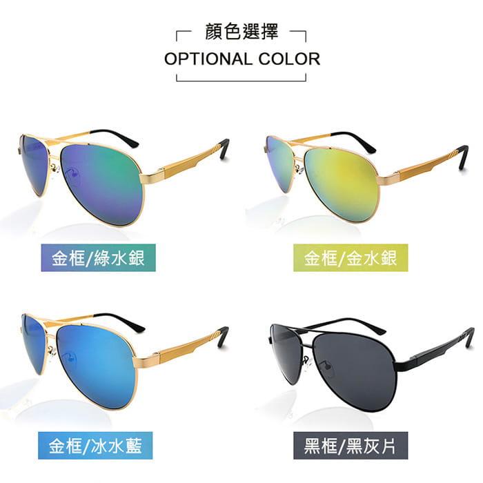 【suns】鋁鎂合金飛行員偏光太陽眼鏡 抗UV (W0201) 4