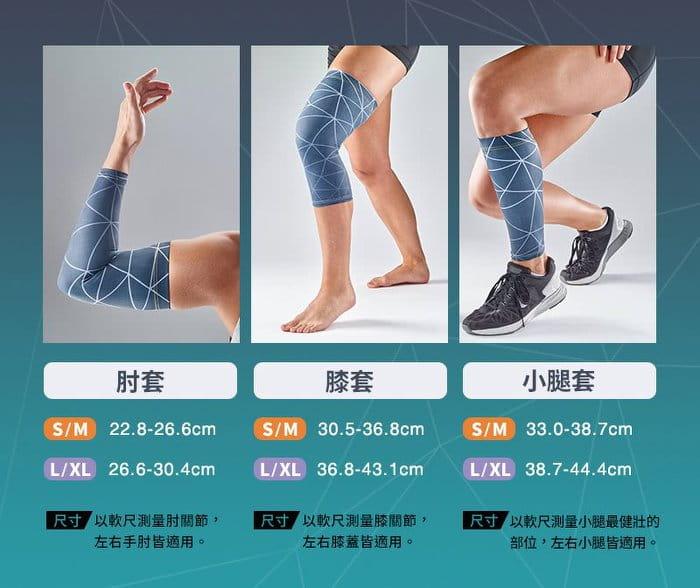 3M FUTURO運動機能壓縮小腿套單車 路跑 馬拉松 5