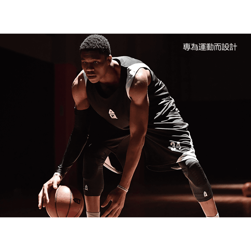 【AQ SUPPORT】AQ籃球抗衝擊強化護膝 10