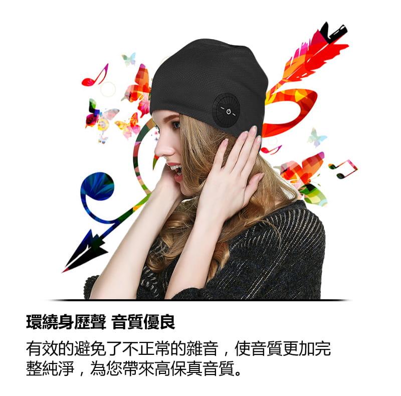 運動頭巾 藍牙耳機帽 6