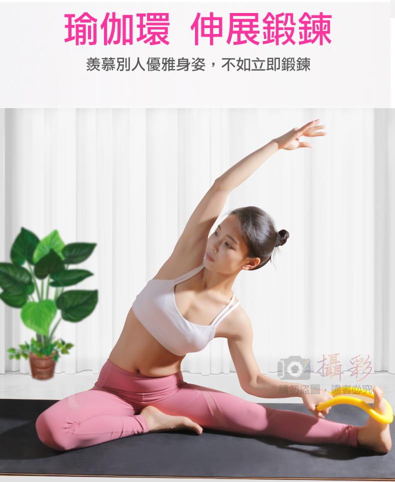 硬式亮面瑜珈環 3