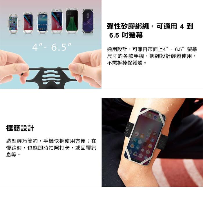 跑步手機綁 Run Tie - 通用手機運動臂套 - 黑色 4