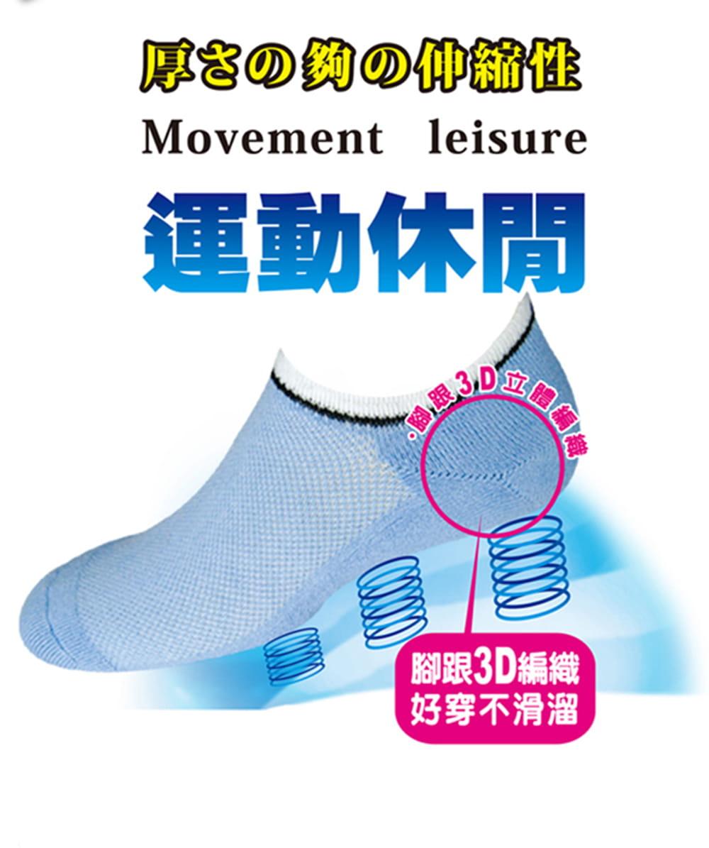 【老船長】(B6)SINA COVA刺繡氣墊加大運動襪 2