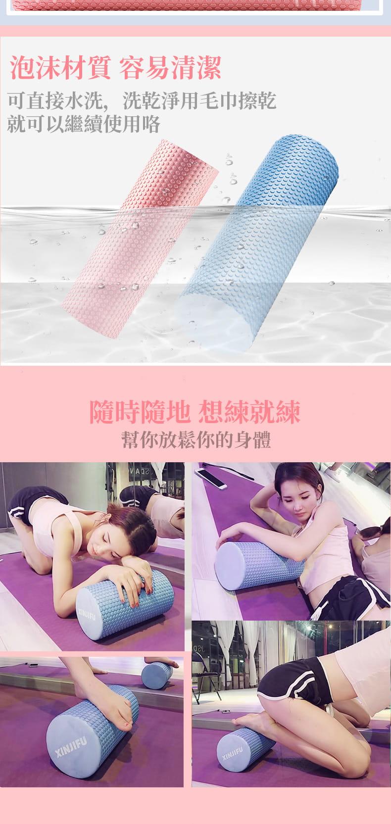 泡沫軸肌肉放松瑜伽柱瘦小腿狼牙棒按摩滾軸部健身器材瑯琊棒滾輪 9