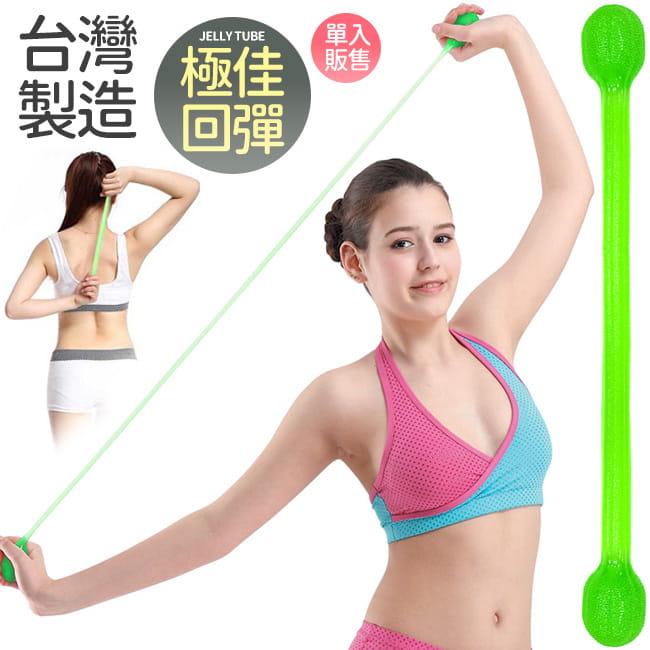 台灣製造 一字款果凍拉力繩   果凍繩彈力繩.拉力帶 0