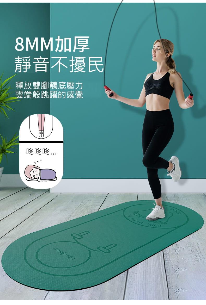跳繩墊子隔音減震家用室內靜音防滑健身運動瑜伽墊 9