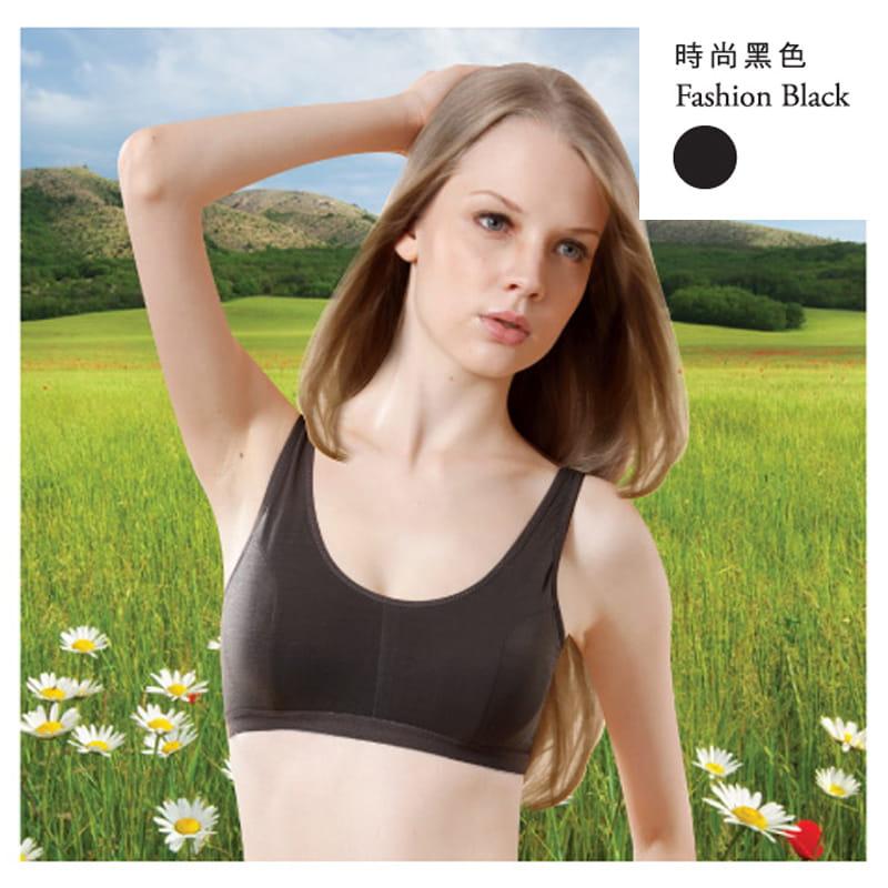 【樂活人生LOHAS 】台灣製 奧地利智慧科技涼感天絲棉運動內衣 14