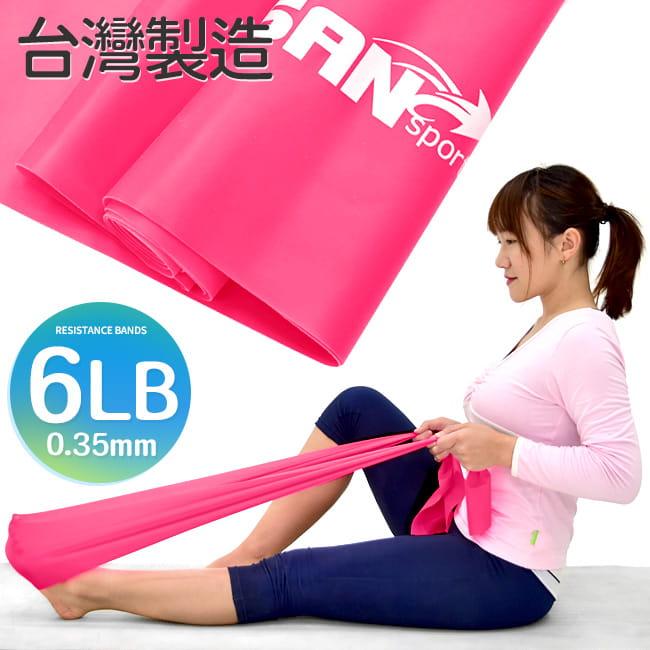 台灣製造6LB彼拉提斯帶   瑜珈帶彈力帶 0